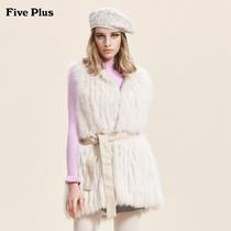 FIVE PLUS新款女装狐狸毛皮草马甲外套女宽松背心无袖系带时尚