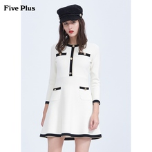 Five plus2019 new women's winter dress French style small fragrance dress women's high waist knitted skirt contrast trim