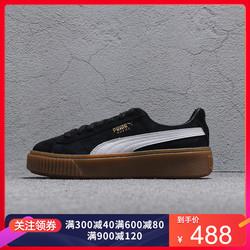PUMA女鞋2020春季新款经典蕾哈娜厚底松糕休闲运动板鞋363559-02