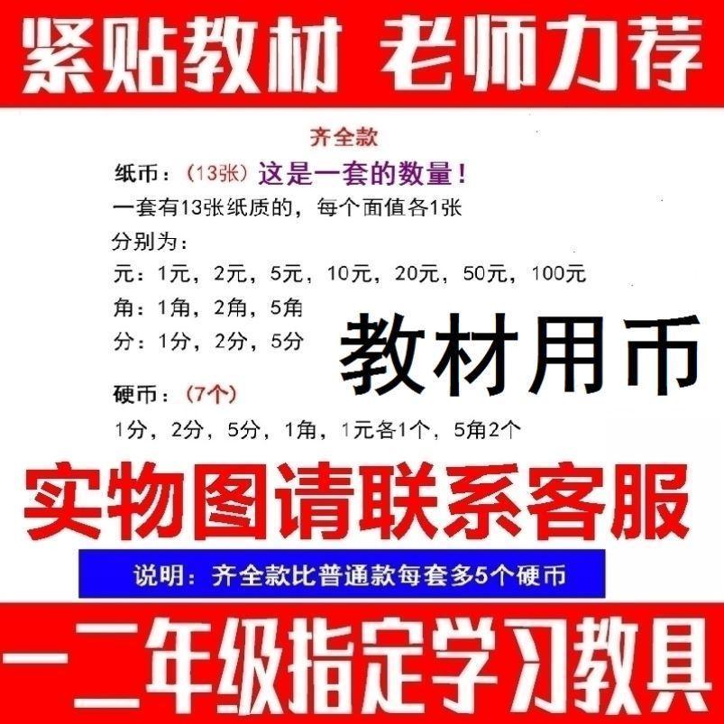 Китайские деньги Артикул 639407237068