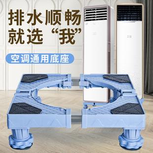 立式柜式美的空调架子柜机底座增高托架方形格力奥克斯小米垫高架