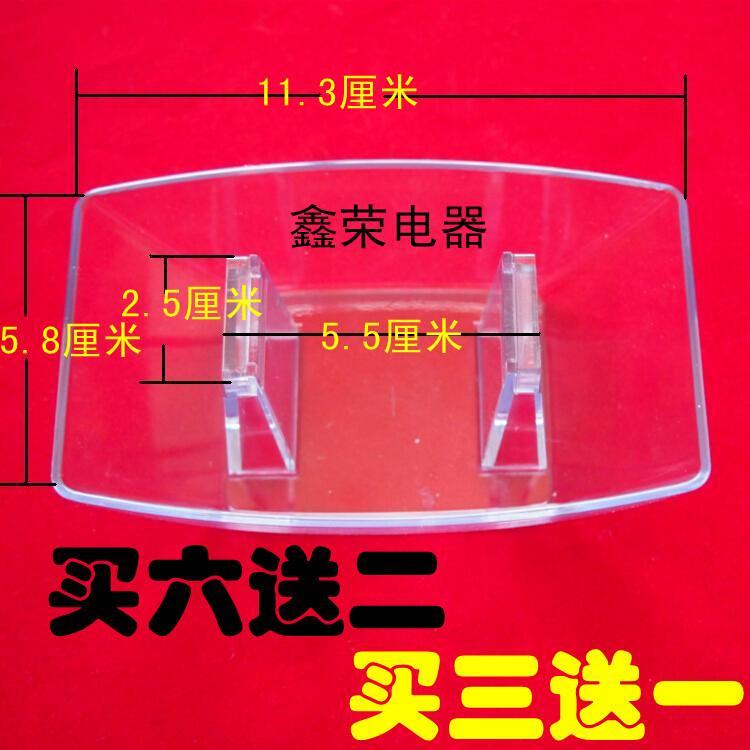 新�w抽油���C油杯 威��接油盒 塑料杯 漏油碗 �W式吸油���C配件