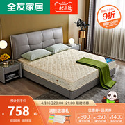 Quanyou furniture Simmons spring mattress 1.5 m 1.8 m double bed economic dual-use mattress 105001