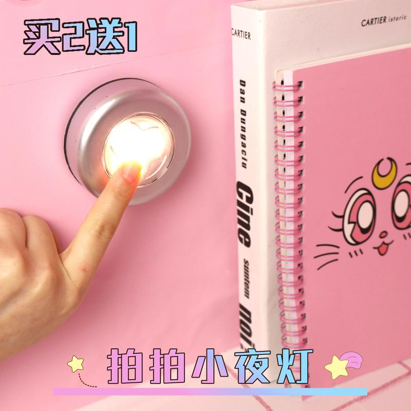 学生宿舍LED橱柜灯壁灯拍拍小夜灯衣柜灯卧室床头灯装电池喂奶灯(非品牌)