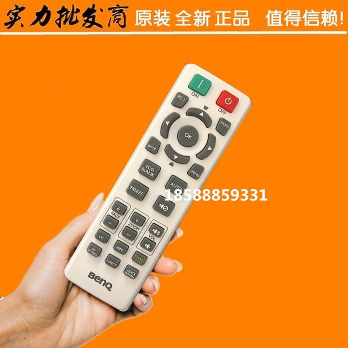 全新原装BENQ明基投影机遥控 MS521H MS531 MS535 MS550遥控器
