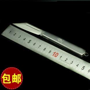 包郵三刃木摺疊刀高硬度全鋼鋒利水果刀便攜隨身不鏽鋼小刀正品