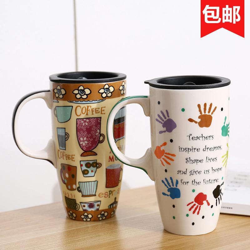 创意马克杯水杯带盖喝水杯子大容量咖啡杯家用潮流情侣陶瓷杯茶杯