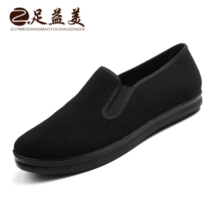 Home shoes, old Beijing cloth shoes, mens shoes, old mans shoes, old mans shoes, exercise shoes, health care, lazy mans shoes, old mans round mouth scarf shoes