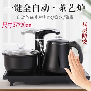 全自动上水电茶炉快速炉电磁炉烧水壶四合一功夫茶具茶盘套装配件