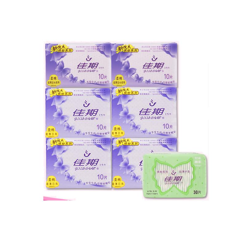 新缤纷佳期柔棉日4包夜用熟睡2包组合卫生巾+护垫1包邮混合普通装