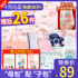October Crystallization Waiting for Delivery Package Summer Admission to the Hospital, Maternal and Child Full Set of Practical Preparations for Postpartum Confinement Supplies for Pregnant Women, Fall