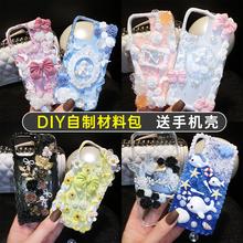 新款奶油胶手机壳diy材料包手工制作天使树脂小饰品配件公仔套装
