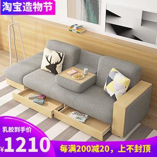 乳胶沙发可变床多功能日式北欧布艺沙发小户型收纳两用整装省空间