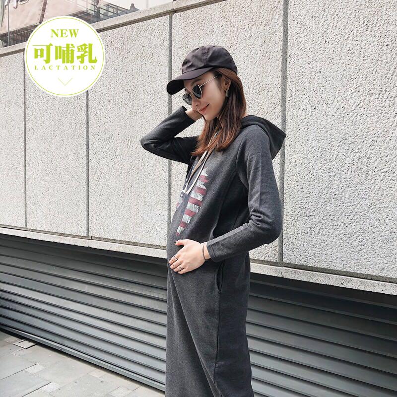 Зима подача молоко одежда из мода наряд грудное вскармливание период корейский случайный закрытый печать тонкий полировка беременная женщина платье