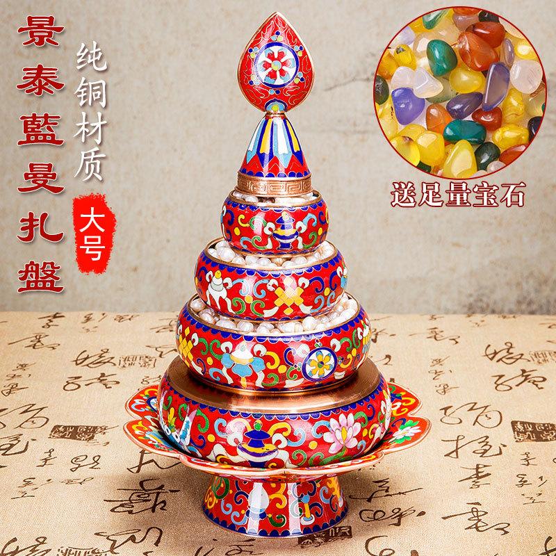 Круги с буддийскими текстами Артикул 591192078569