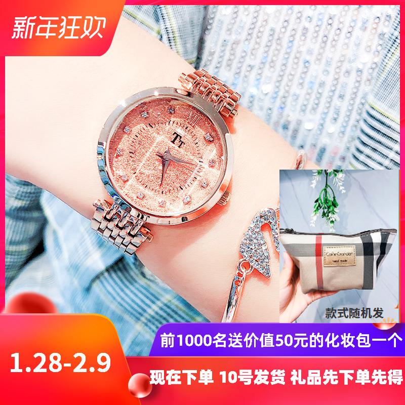 女2019年新款ins风酷简约气质手表