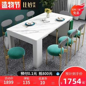 北欧可伸缩餐桌小户型家用折叠餐桌多功能实木饭桌椅子省空间8人
