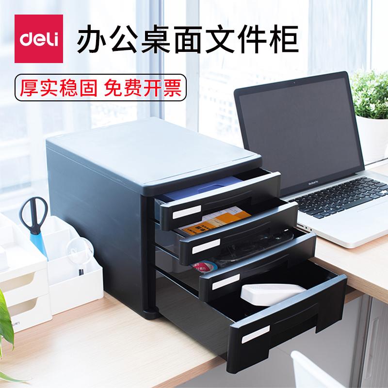 Офисные шкафы для документов Артикул 619536849611