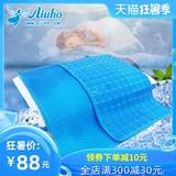 夏季凉枕头凉爽成人凉夏枕头套夏天凝胶凉枕垫学生宿舍颈椎枕芯垫