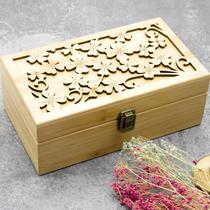 竹制雕花多功能精油收纳木盒实木竹盒特瑞高档竹木盒