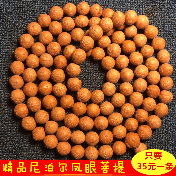 Nepalese phoenix eye Bodhi original seeds 108 hand strings holding red and yellow 12 mm Buddhist beads for men and women