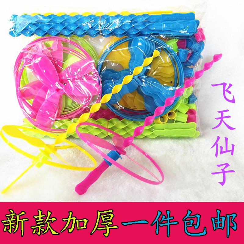 塑料飞天仙子发光竹蜻蜓玩具手推飞碟带灯飞盘蜻蜓耐玩儿童飞行器