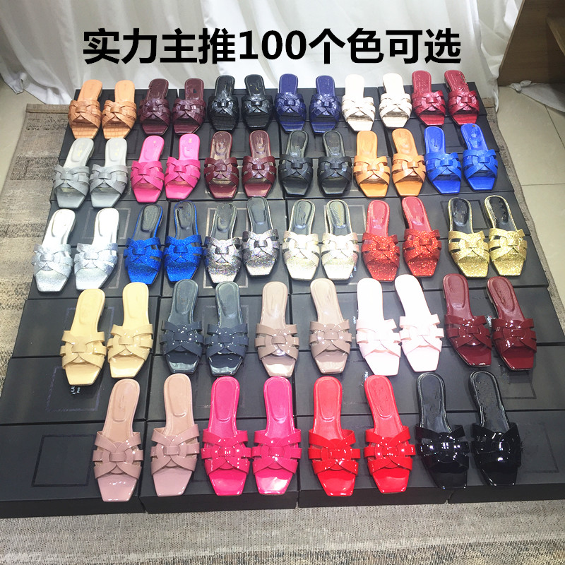 Sandals summer new style outdoor leather cross woven slippers candy color one word open toe flat bottom womens sandals