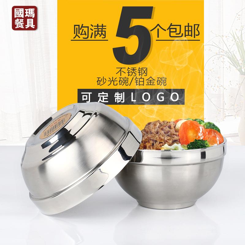 雙層碗不鏽鋼飯碗隔熱碗鉑金焊邊砂光碗兒童餐具防燙小碗面碗湯碗