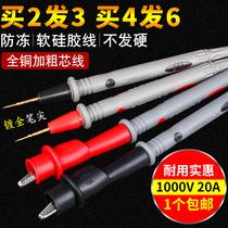 勝利通用萬用表表筆1000V20A特尖帶夾子多功能尖頭細針10A硅膠線
