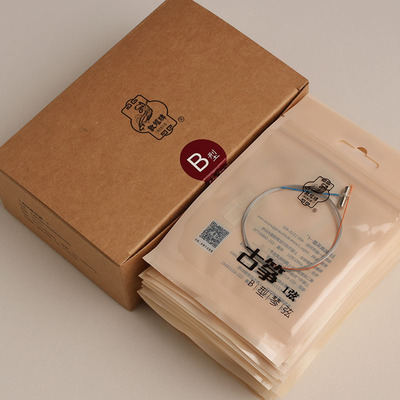 Dunhuang Guzheng Strings B-string B-string [Dunhuang Musical Instruments Flagship Store] official website