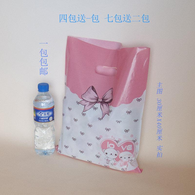 迷你礼品袋胶袋服装店袋子塑料袋购物袋包装袋pe平口袋衣服手提袋