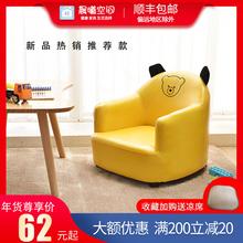 椅子は子供の座席ソコがお手玉畳シングルベッドルーム寮のコンピュータ創造的な怠惰なバルコニーのソファ小さなアパートの椅子