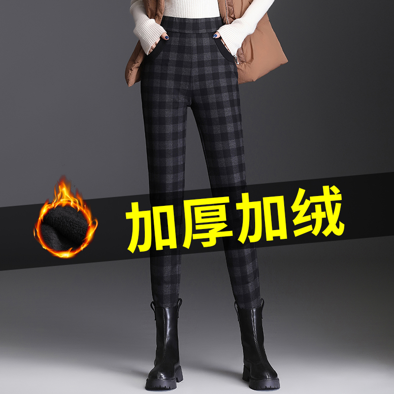 Cashmere pants womens winter wear thickened warm bottoms wool pants increase fat High Waist Stretch slim pants