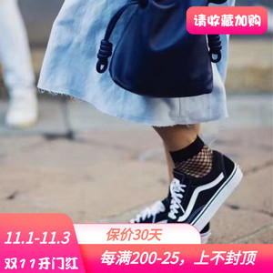 Vans Old Skool 范斯低帮经典款男女黑白滑板鞋小白鞋 VN-0D3HY28