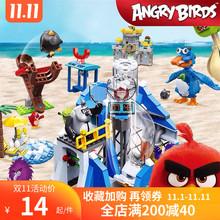 愤怒的可爱小鸟捣蛋猪儿童益智小颗粒拼装积木亲子玩具摆件礼物
