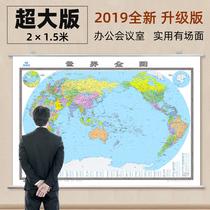 会议室办公室装饰领导满意防尘仿褪色高清大气米X1.5米2全新升级版世界地图挂图2019