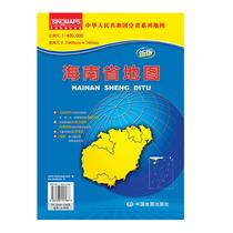 正版暢銷圖書籍中國行政區劃圖文教新版重慶市地圖