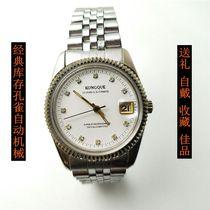 孔雀全自动机械经典大气特价辽宁手表厂国产腕表古董库存男手表