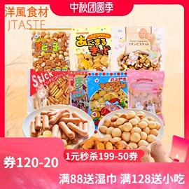 日本零食大礼包7件日本进口零食88A中秋节礼物休闲零食送人自用