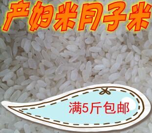 湖北恩施利川土特产特色土农家手工炒制糯米阴米子月子米产妇补品
