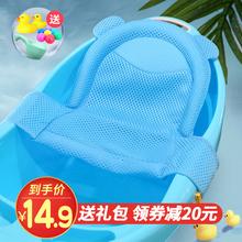嬰兒洗澡網寶寶洗澡神器防滑通用新生兒浴盆架沐浴架浴網兜可坐躺