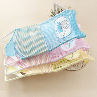 新生婴儿洗澡躺托宝宝浴盆网兜神器防滑通用浴网可坐浴架澡盆浴床
