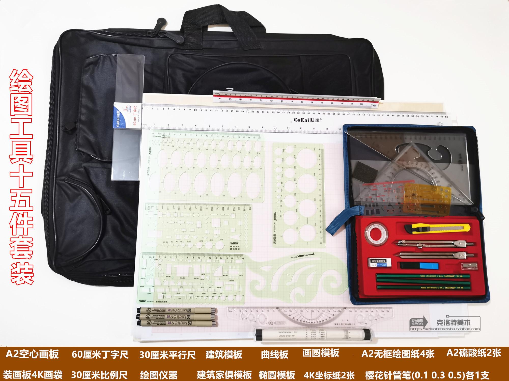 Электронные устройства с письменным вводом символов Артикул 566363623570