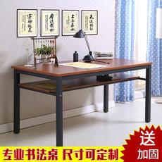 Компьютерный стол Leah furniture