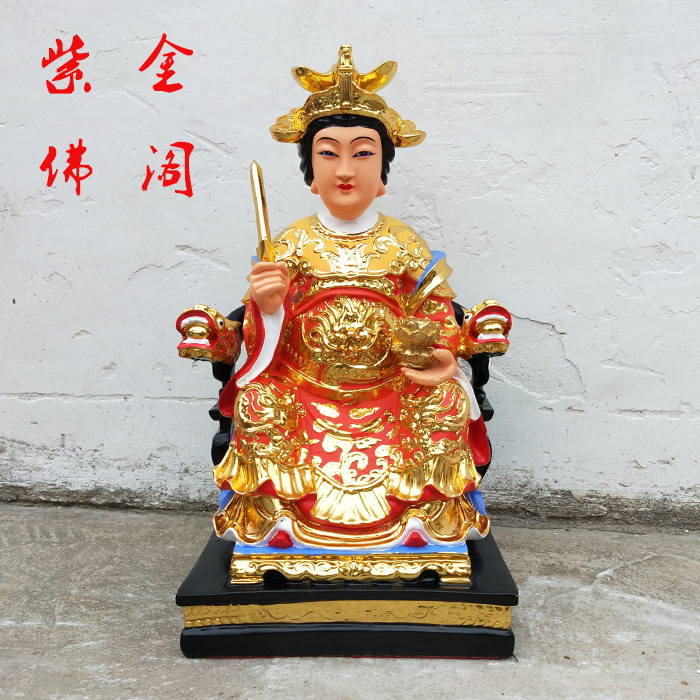 Статуи идолов Артикул 614091174397
