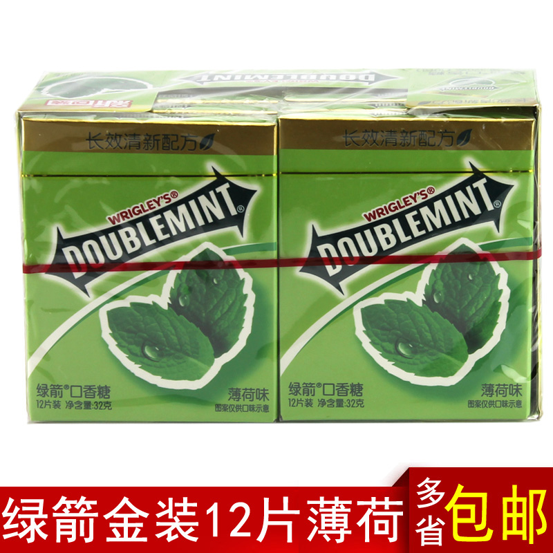 Green arrow gold mint flavor 12 pieces 32g 12 pieces x 10 bags / box leisure chewing gum snacks special price, multi province package
