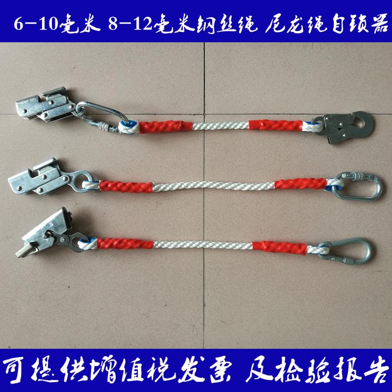 正品 钢丝绳专用自锁器缓降器 高空作业 速降 攀岩 家用逃生装备