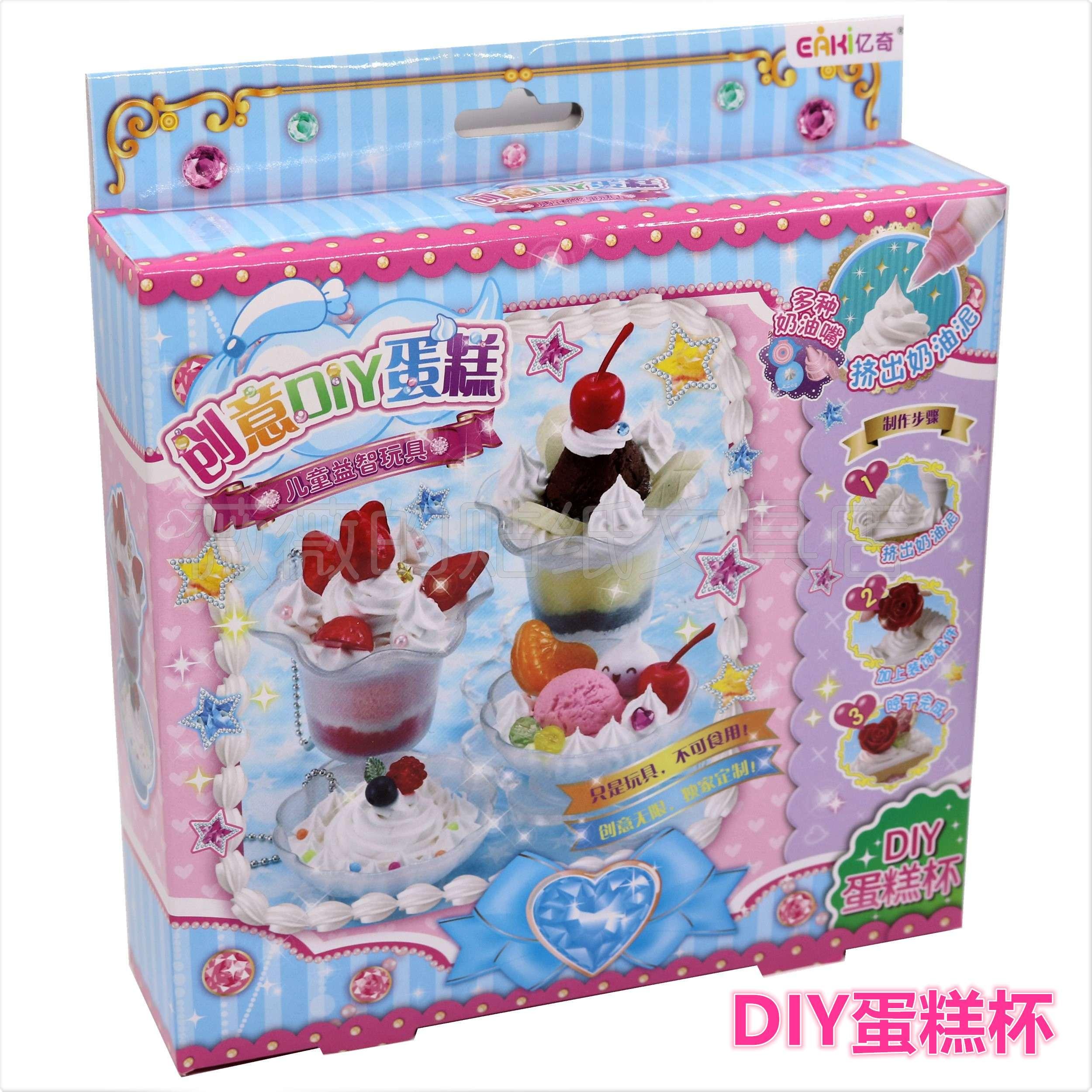 Творческий DIY миндальное печенье торт малый кубок десерт установите моделирование крем грязь головоломка игрушка детей руки работы линии производства