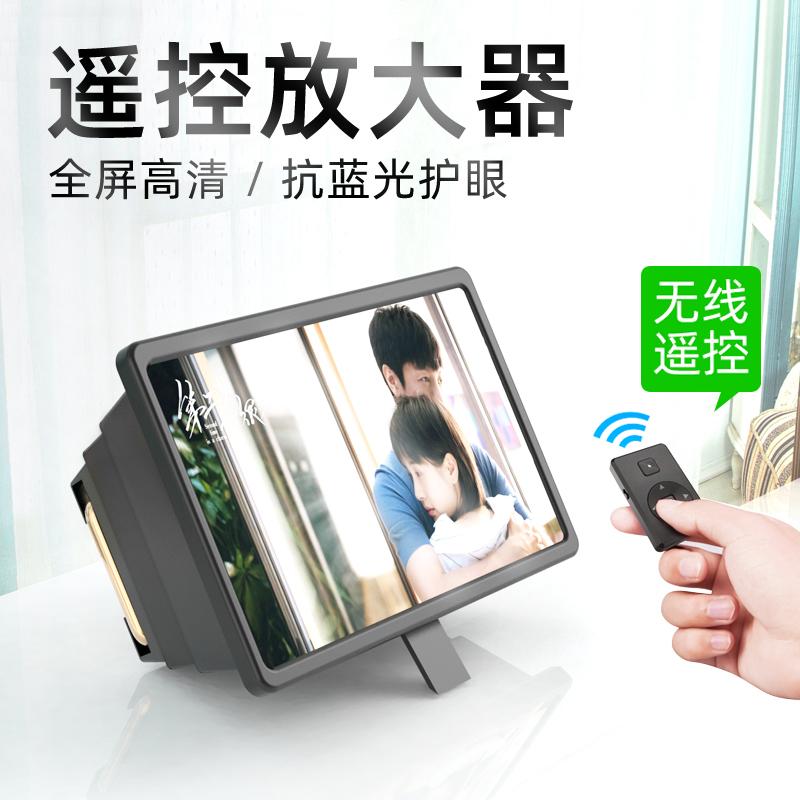 手机屏幕放大器镜高清投影苹果电视