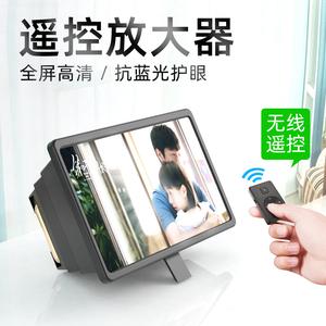 手机屏幕放大器放大器镜高清床头上大屏超清蓝光投影盒子通用护眼宝看追剧电影视频3D懒人桌面支架座抖音神器